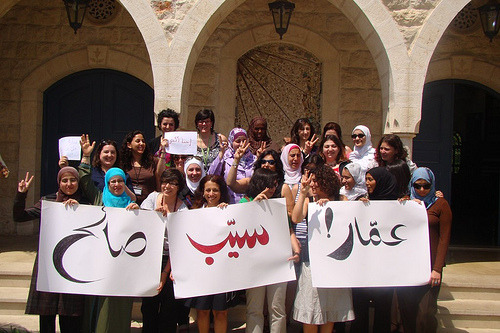 Women Arab Techies meeting in Beirut participation to the Sayyeb Salah campaign!