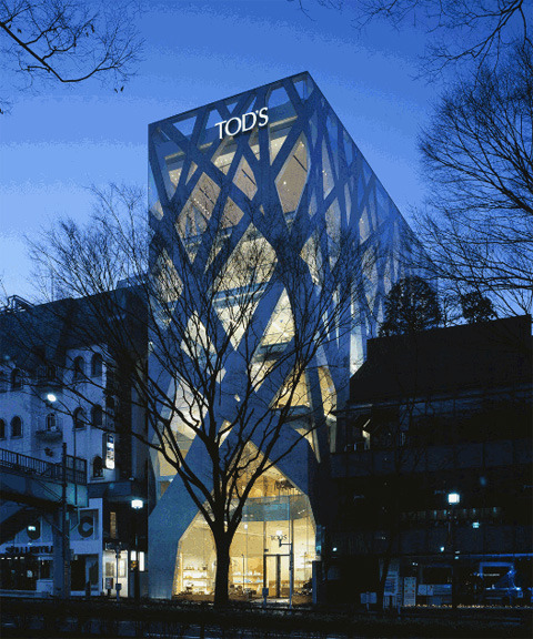 "Architecture Week: Toyo Ito Interview ""If you look at 20th century functionalism, where functions were clearly separate, there was a strict order between establishing all functions separately. Now in 21st century, it's more of a condition where living and working, playing and working, they are all intermingled. You play while you work, you do your living while you work. So, in this sort of confused condition of contemporary city life, I feel like I want to bring that into my architecture… I am very interested in what I call a ""loose condition,"" and I have gained confidence in that concept ever since the Sendai Mediatheque. Traditional libraries have confined rooms where you do your reading and your research. With the Mediatheque we wanted to break that up. Instead of providing secluded rooms, we provide places, and the [individual] chooses whatever places he or she wishes. We also wanted different groups to share space. For example, old people might be in places where young people are, and therefore the old people look at the fashion of the young people and become more fashionable! Or mothers can look after their children and do other stuff as well because they are in the vicinity and they can share the same place. In that sense, giving places rather than rooms has become very meaningful for me."" ~Toyo Ito Architecture Week Link"