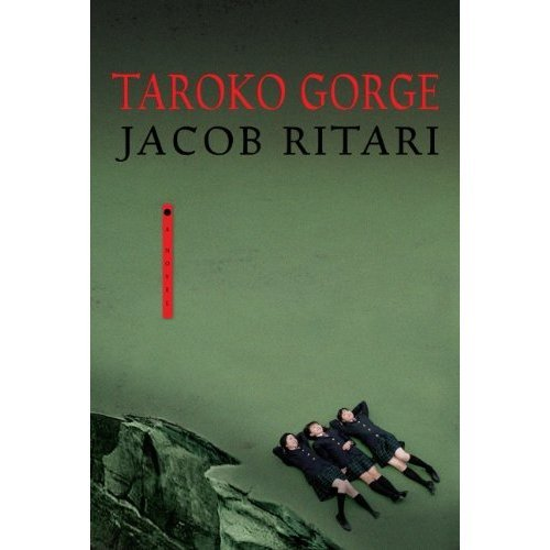 Jacob Ritari's debut novel, Taroko Gorge, is finally available on Amazon! I'm pretty excited about this because it's a book set in an Asian country that isn't Japan, India or China, AND it's published by an indie.