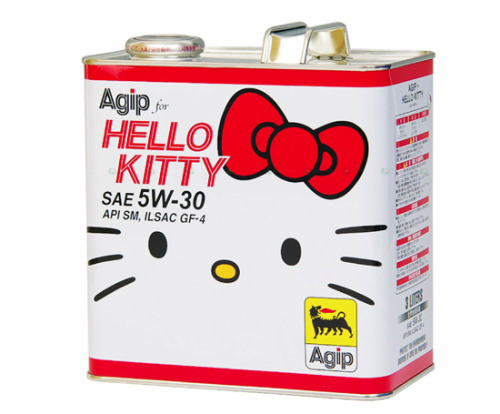 missmadison:  for hello kitty freaks who have already purchased the chainsaw, and need some gas to burn the corpse they tore to pieces with the chainsaw. via designboom