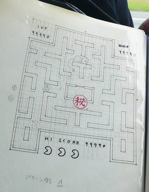 original Pac-Man sketches, c. 1979 by Toru Iwatani (first discovered via Laughing Squid via Control)
