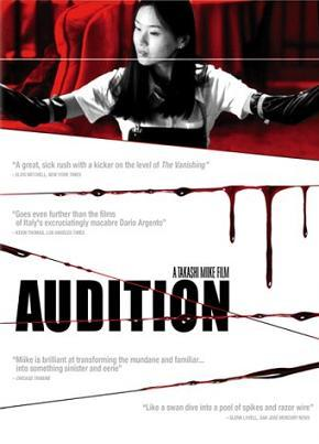 Audition I like this cover.