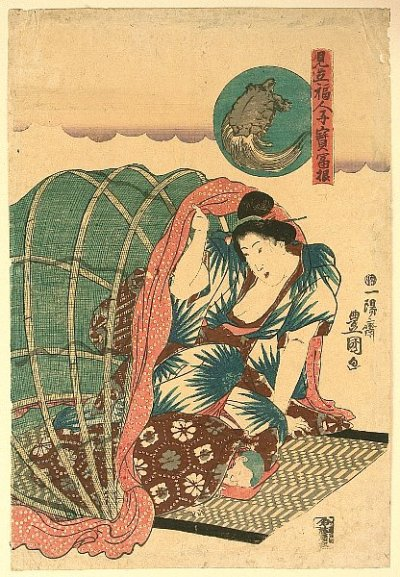 Kunisada Utagawa 1786-1865 - Mother and Child