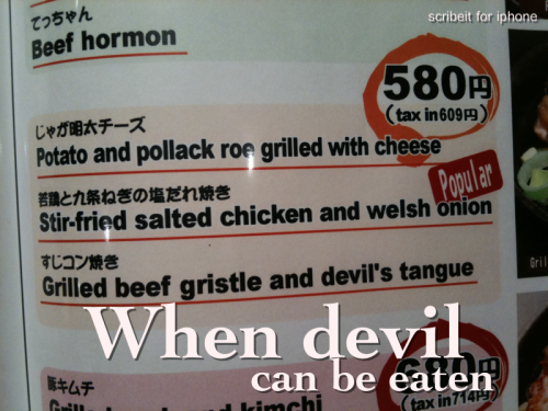 One photo one song #187: Poor devil. What is tangue anyway? Is it supposed to be tongue? Yuck!  — Bila kau tak di sampingku - Sheila on 7 —