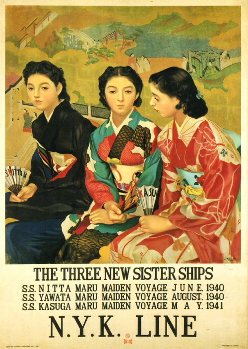 Japanese Poster: Three new sister ships. 1940