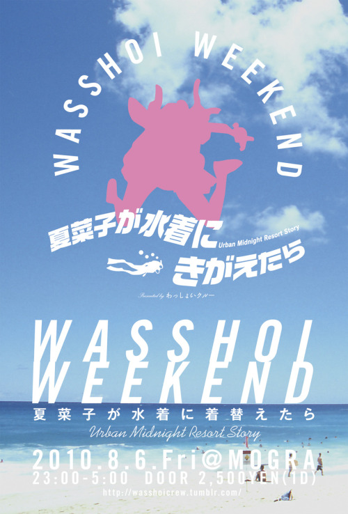 WASSHOI CREW  presents  WASSHOI WEEKEND