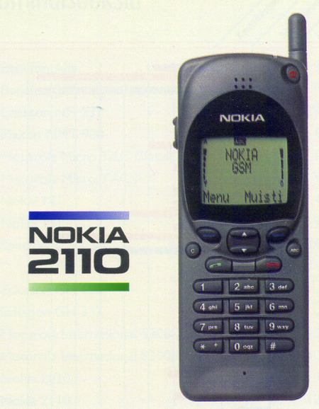 I remember my first handheld device… 3rd year HS (1996) :)