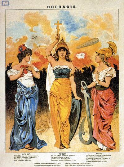 """1914 Russian poster depicting Marianne and Britannia accepting the leadership of Mother Russia (in the center) in the coming First World War."" Via Wikipedia."