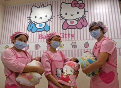 Hello Kitty Maternity Ward