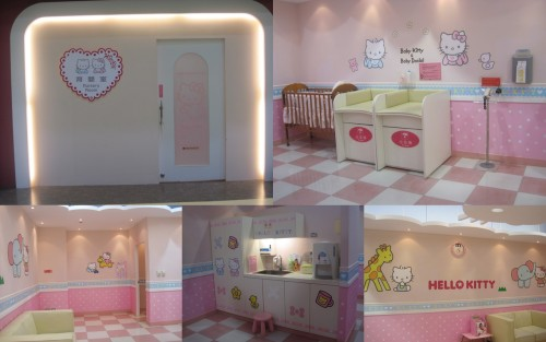 hello kitty nursery at Taipei airport / nicolelay