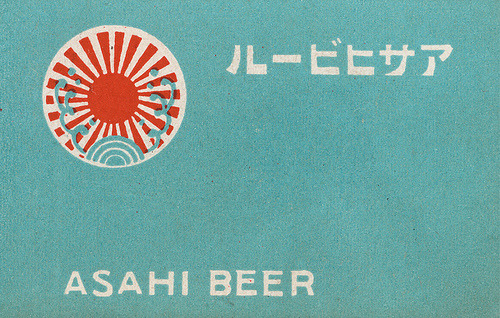 ozmy:  mcsgsym:  japanese matchbox label (by maraid)  (via scrapboooooooooooooooooooooooook)