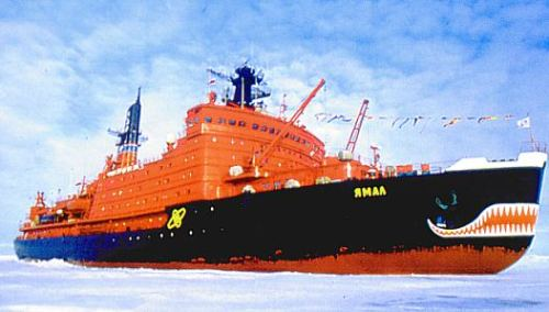 The World's First Nuclear Merchant Ship? (pictured » Russian Nuclear Icebreaker)