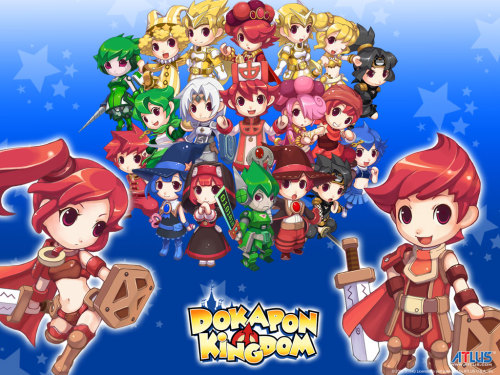 DOKUPON KINGDOM for the WiiOne of the best party games. Power, Money, Bribes, Murder, Betrayal, Allies. Its life all over again.