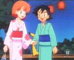 Isn't it great when Red and Misty celebrate festivals with us? They're even wearing kimonos!