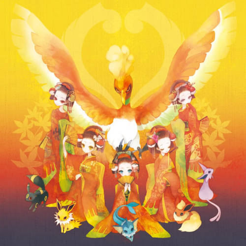 A beautiful painting of us and the Great Ho-Oh!