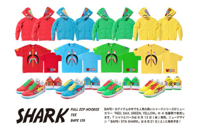 BAPE Fall/Winter 2010 Shark Collection