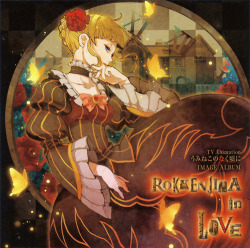 "Title: TV Animation ""Umineko no Naku koro ni"" Image Album ROKKENJIMA in LOVE Artist: Various   //DOWNLOAD//"