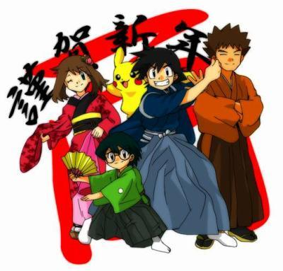 Here's a photo of Sapphire, Max, Red and Brock dressed up in kimonos!