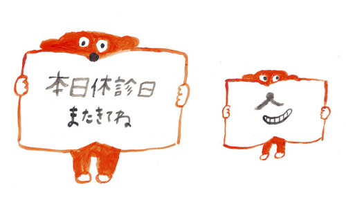 nemoi:  jacony:  kml:  tyore:  mayonaka:  puupuu:  kumanoko:  memoclipping:  Lili and Mogu (by Mogu Takahashi)        本日休タン日。