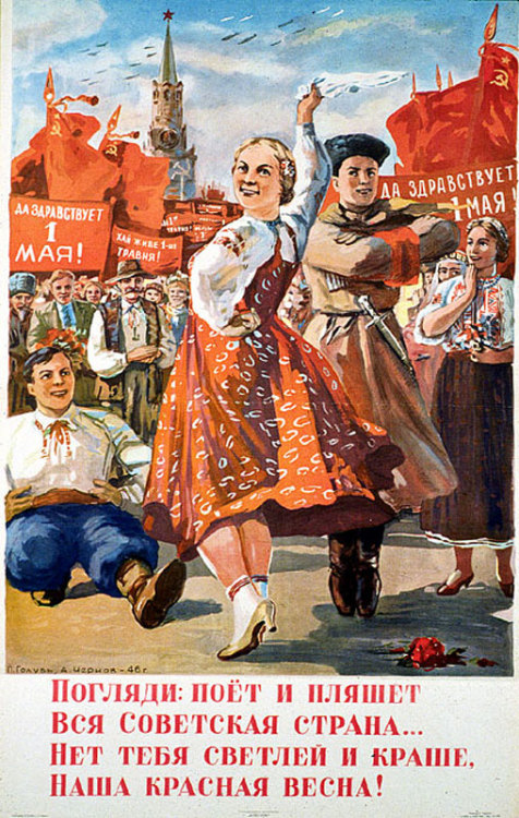 kolkhoznik:  Take a look: the entire Soviet nation is singing and dancing! Petr Golub. 1947.