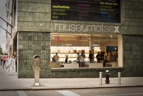 We love museums - 09/04