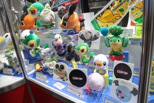 have some pokemon plushes