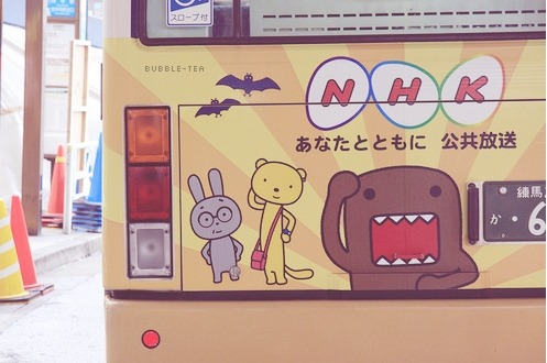 bubble-tea:  Domo~!