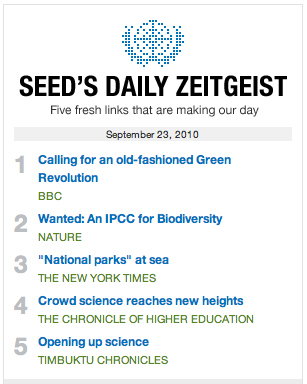 "Dear Seed Magazine: You used to actually update your ""Daily Zeitgeist"" links every day, and provide a blurb of commentary about why they caught your attention. Clearly the intern responsible for that feature is no longer with you, because you've had the same ""five fresh links that are making [your] day"" on your site since July. You might want to update that. Or change the name of the feature to ""Quarterly Zeitgeist""."