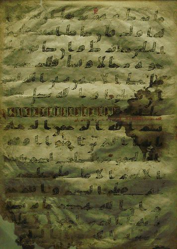 Fragment of an early Quran