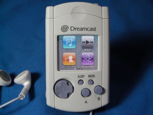 The Sega Dreamcast lives on as an iPod case I love so much…