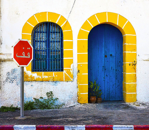 Vibrant doors obsession sated for now. Exotic stop sign FTW. (baobabavenue:Essaouira,Maroc (via)