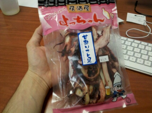 I can't wait to dig into my squid jerky!