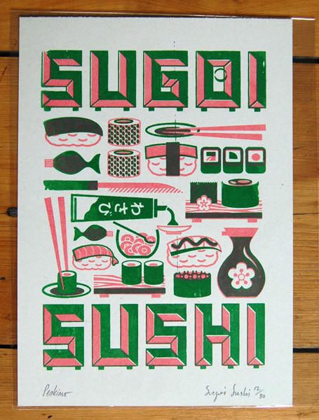 Sugoi Sushi - Screenprint by Peskimo
