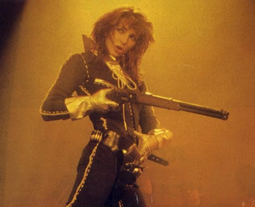 Kate Bush paradoxshrine: