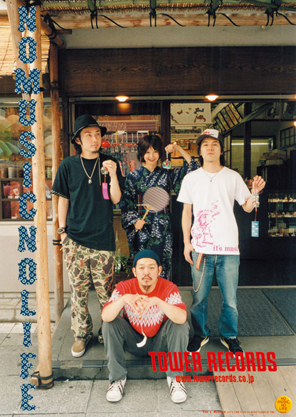 towerrecordsjapan-nmnl:  ACIDMAN & YOU <2003年8月>