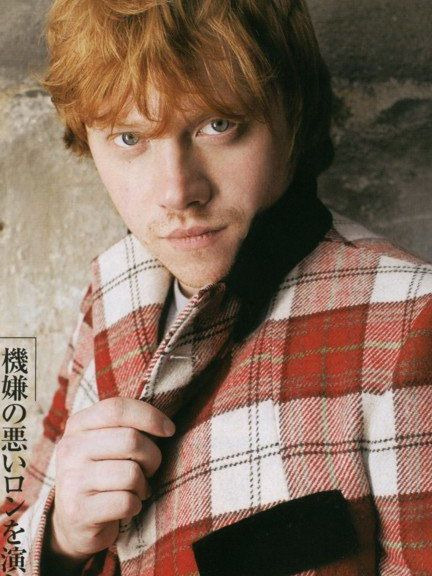 Rupert Grint for Screen magazine. - dead grotty