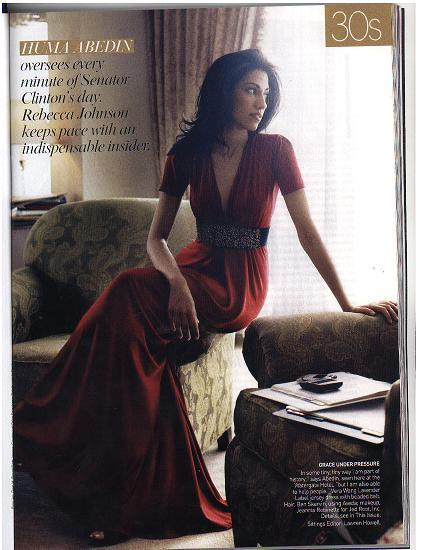 Huma Abedin. Muslim and Vogue chic.