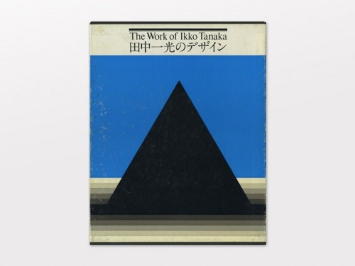 The Work of Ikko Tanaka, 1975 (via Display)
