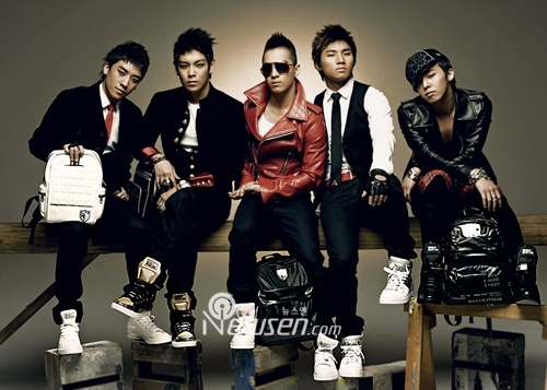 BIGBANG XD AWSUM TO THE EXTREME!!!