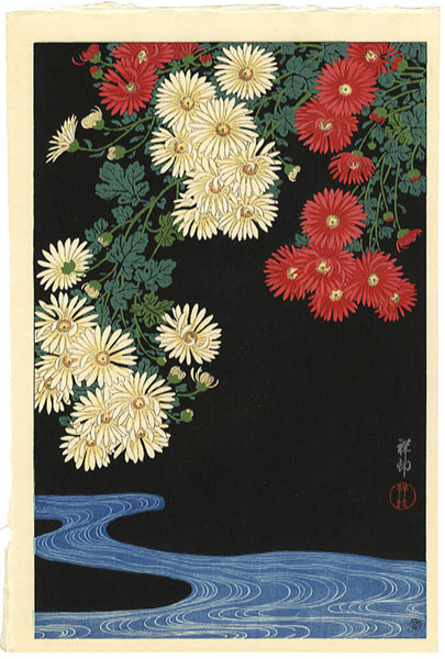 Artist Name:  Shoson Title:  Chrysanthemum and Streams