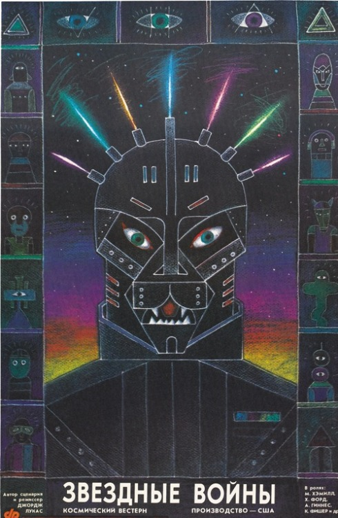 kerokerokerosene:  Russian Star Wars poster. Freaking rad, but $1,500?  That's ridiculous.