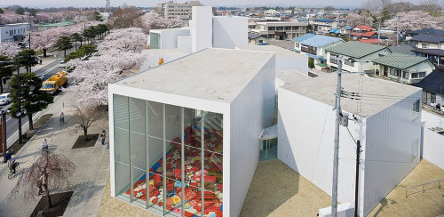'Towada Art Center' - Interacción del arte y la arquitectura.