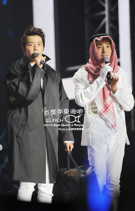 are leeteuk an arabian ?