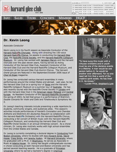Who knew, Kevin Leong was so musically gifted? Here he is listed as the Assoc. Conductor for the Harvard Glee Club!!