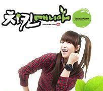 ��: F(x) Chu~ ♡ 에프엑스 || F.C 02,������
