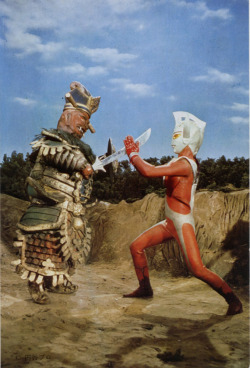 "astromonster:   Enmargo battles Ultraman Tarou, (1973) episode 14 ""Tarou's Head Got Chopped Off!"""