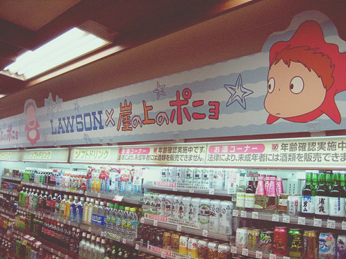 loveandbonbons:  I love Lawson!