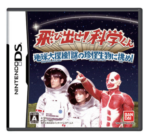 "Mr. Science: Most bizarre DS box art ever? ""Yeah, over there… that's the guy that stole my skin."" Via"