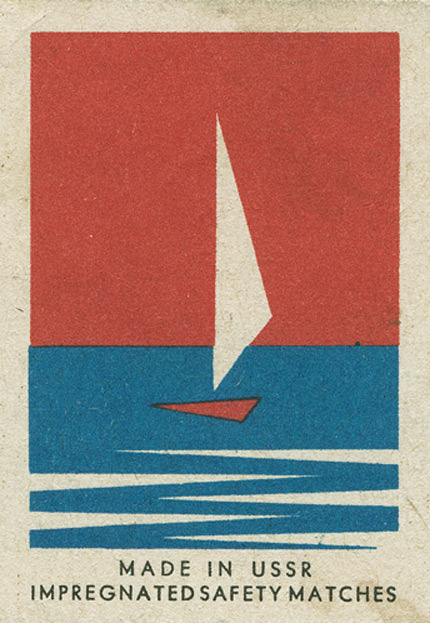 Matchbox label from a Design Observer post that just made me pass out.