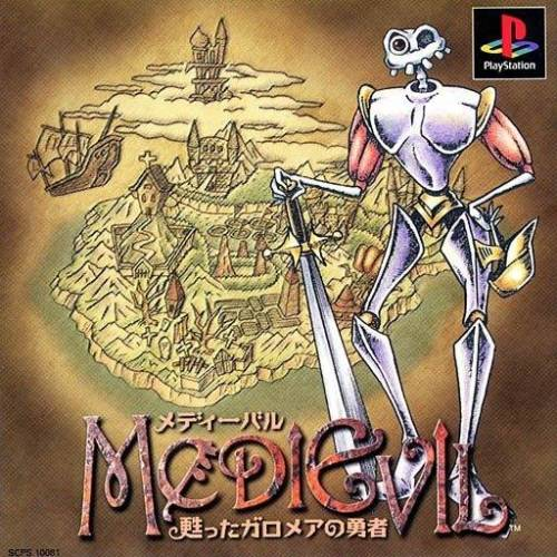 boxart:  Medievil. 1999, PlayStation, Japan ver.  This is the first time I saw the japanese cover of this awesome game. Love it